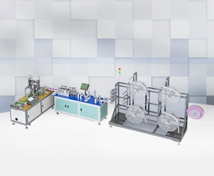 High speed one plus one flat mask  machine